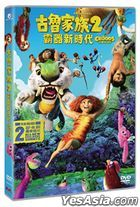 The Croods: A New Age (2020) (DVD) (Hong Kong Version)