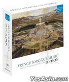 French Baroque Music Edition (10CD) (EU Version)