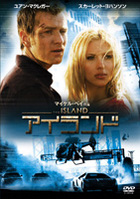 Island (DVD) (Special Edition) (Limited Edition) (Japan Version)