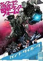Kungfu Cyborg: Metallic Attraction (DVD) (Japan Version)