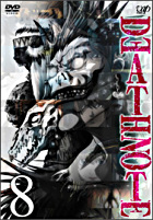 Death Note (DVD) (Vol.8) (Animation) (Japan Version)