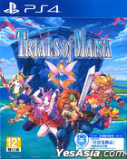 Seiken Densetsu 3 Trials of Mana  (Asian Chinese Version)