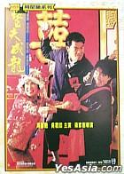 Love Is Love (1990) (DVD) (Taiwan Version)