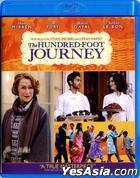 The Hundred-Foot Journey (2014) (Blu-ray) (Hong Kong Version)