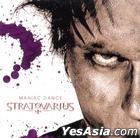 Stratovarius - Maniac Dance (Korean Version)