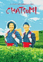 Total Tenbosch Zenkoku Manzai Tour 2019 'CHATSUMI'  (Japan Version)