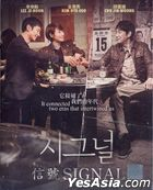 Signal (2016) (DVD) (Ep.1-16) (End) (English Subtitled) (tvN TV Drama) (Malaysia Version)