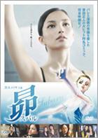 Dance, Subaru!  (DVD) (Special Edition) (Japan Version)