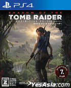 Shadow of the Tomb Raider: Definitive Edition (日本版)