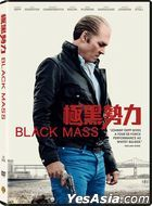 Black Mass (2015) (DVD) (Hong Kong Version)