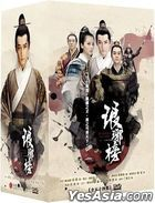 Nirvana in Fire (2015) (DVD) (Ep. 1-54) (End) (Deluxe Limited Edition) (Taiwan Version)