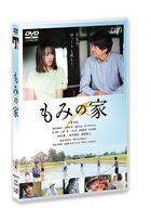 Momi no Ie (DVD) (Japan Version)