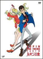 Lupin III - Part IV Vol.1 (DVD)(Japan Version)