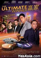 The Ultimate Winner (2011) (DVD) (Malaysia Version)