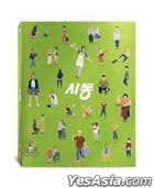 Start-Up (2019) (Blu-ray) (Korea Version)