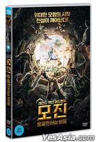 Mojin: The Worm Valley (DVD) (Korea Version)