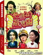 The Map of DNA (2016) (DVD) (English Subtitled) (Taiwan Version)
