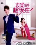Love, Now (DVD) (Ep. 1-36) (To Be Continued) (English Subtitled) (Malaysia Version)