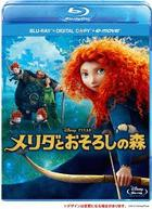 Brave  (Blu-ray)(Japan Version)