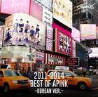 2011-2014 Best of Apink -Korean Ver.- (Japan Version)