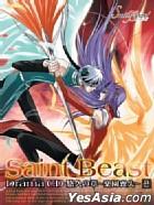 Saint Beast Drama CD Yukyu no Sho - Rakuen Soshitsu - Vol.2 (Japan Version)