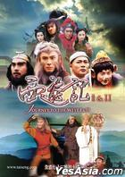 Journey To The West I & II (DVD) (End) (TVB Drama) (US Version)