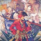 Uta no Prince Sama Theater Shining - Pirate of the Frontier (Normal Edition)(Japan Version)