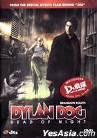 Dylan Dog: Dead of Night (2010) (DVD) (Hong Kong Version)