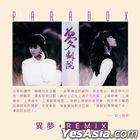 Yi Meng + REMIX