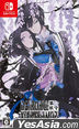 DAIROKU: AYAKASHIMORI (Normal Edition) (Japan Version)
