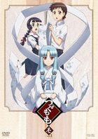 Tsugumomo Vol.1 (DVD) (Japan Version)