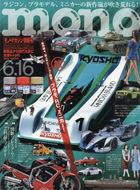 Mono Magazine 28753-06/16 2020