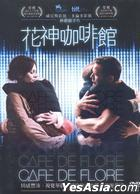 Café de Flore (2011) (DVD) (Taiwan Version)