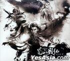 The Legend of Zu Original TV Soundtrack (OST)