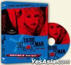 To Die Like A Man (2009) (DVD) (Taiwan Version)