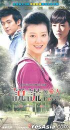 The Lying Lover (2012) (DVD) (Ep. 1-28) (End) (China Version)