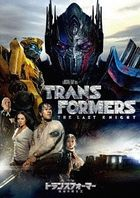 Transformers: The Last Knight (DVD) (Japan Version)