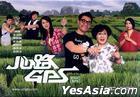 心路GPS (DVD) (完) (中英文字幕) (TVB劇集) (美國版)