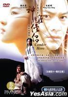 Condor Hero (DVD) (End) (5-Disc Edition) (Reissue) (English Subtitled) (US Version)