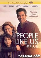 People Like Us (2012) (DVD) (Hong Kong Version)