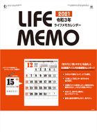 Life Memo 2021 Calendar (Japan Version)