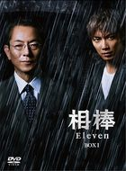 Aibou Season 11 (DVD) (Box 1) (Japan Version)