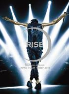 SOL JAPAN TOUR 'RISE' 2014 [BLU-RAY+PHOTOBOOK] (First Press Limited Edition)(Japan Version)
