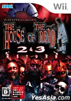 House of the Dead 2 & 3 Return (日本版)