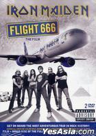 Iron Maiden - Flight 666: The Film (DVD) (Deluxe Version) (US Version)