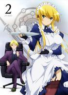 聖剣使いの禁呪詠唱 Vol.2 【Blu-ray Disc】