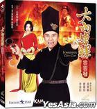 Forbidden City Cop (VCD) (Kam & Ronson Version) (Hong Kong Version)