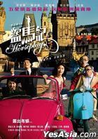 盜馬記 (2014) (DVD) (台灣版)