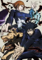 Jujutsu Kaisen Vol.2 (DVD) (Japan Version)