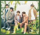 evergreen (ALBUM+DVD)  (First Press Limited Edition) (Japan Version)